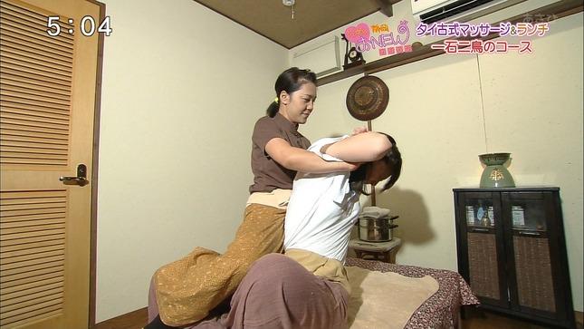 広瀬麻知子 とびっきり!しずおか05