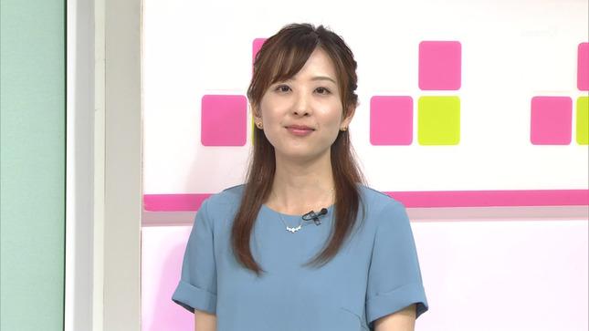 関口奈美 首都圏ネットワーク 3