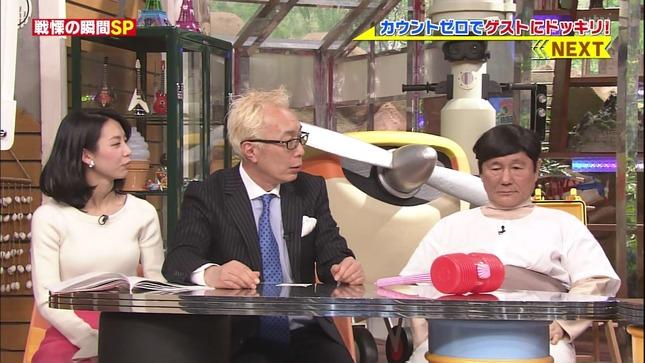 杉野真実 世界まる見え!テレビ特捜部2時間SP 8