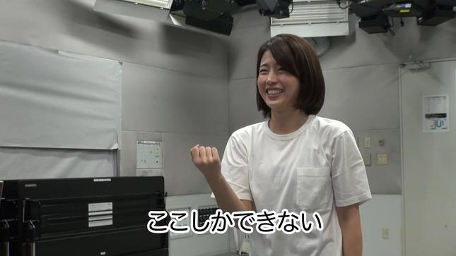 田中萌アナ10日間の記録 女子アナダンス部 2