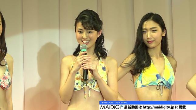 宮崎あずさ ミス日本コンテスト2017 ニュースシブ5時 15