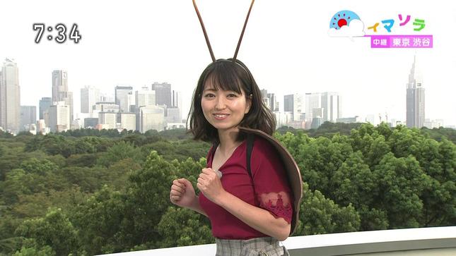福岡良子 おはよう日本 15