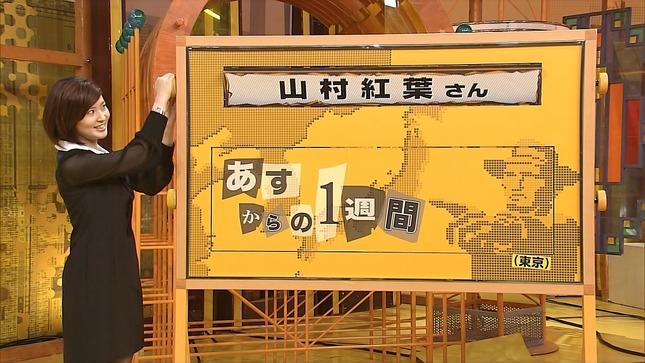 鈴江奈々バンキシャ! 黒スト キャプチャー画像 42