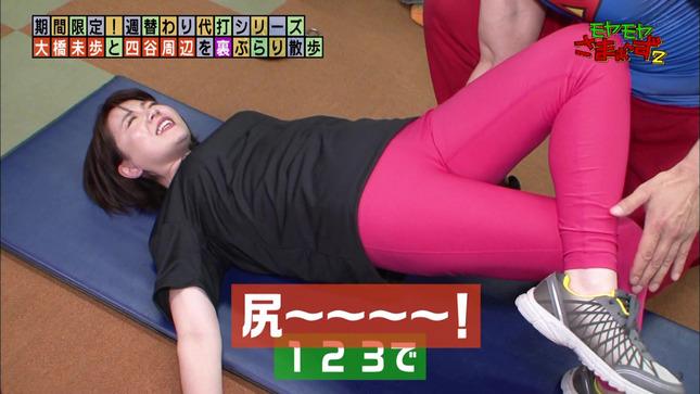 大橋未歩 モヤモヤさまぁ~ず2 7