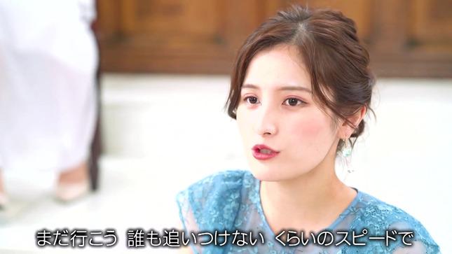 テレビ東京アナウンサーBAND 7