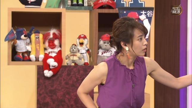 上田まりえ ワールドスポーツMLB 5時に夢中! 7