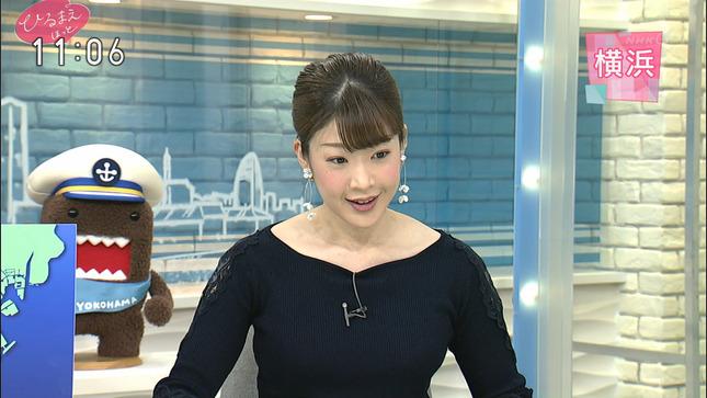 竹平晃子 ひるまえホット 2