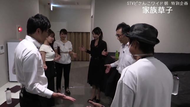 大家彩香 どさんこワイド朝 特別企画 『家族草子』 10