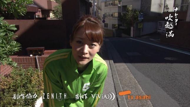 森葉子 全力坂 14