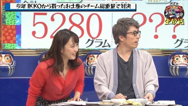 枡田絵理奈 クイズ☆正解は一年後 2019 28
