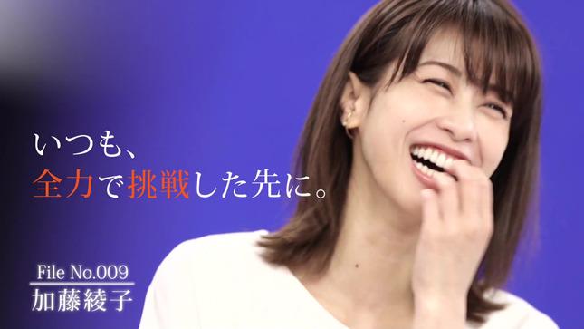 加藤綾子 クラシック音楽館 N響ほっとコンサート15