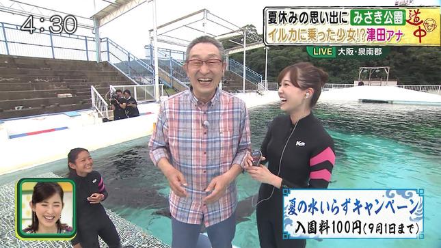 津田理帆 キャスト 39