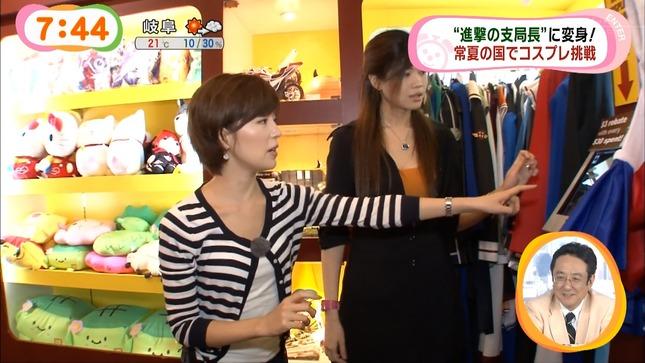 中野美奈子 めざましテレビ 09
