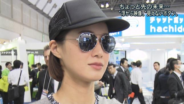 八木麻紗子 報道ステーション 7