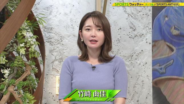 竹﨑由佳 SPORTSウォッチャー 所さんのそこんトコロ 9