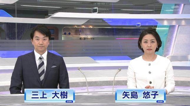 矢島悠子 ANNnews AbemaNews 10