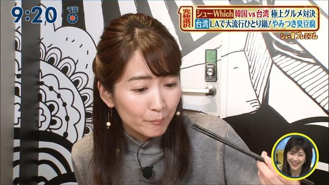 中島芽生 シューイチ 5