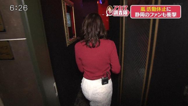 赤間優美子アナ ニットの横乳とタイトスカートのお尻!!