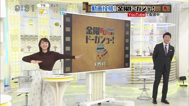 杉原凜 スッキリ 6