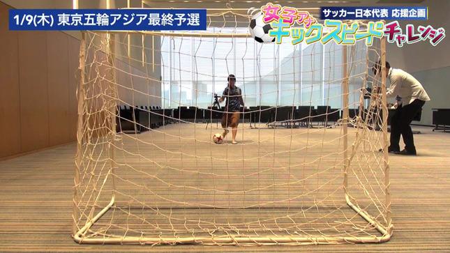 松尾由美子 女子アナキックスピードチャレンジ 13