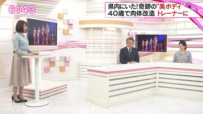 垣内麻里亜 news everyしずおか 20