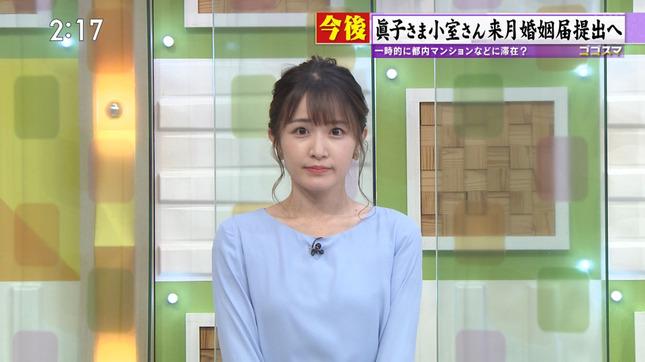 斉藤初音 ゴゴスマ 8