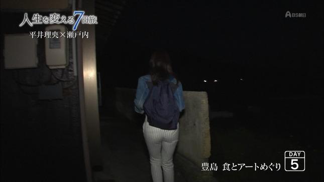 平井理央 人生を変える7日旅 21