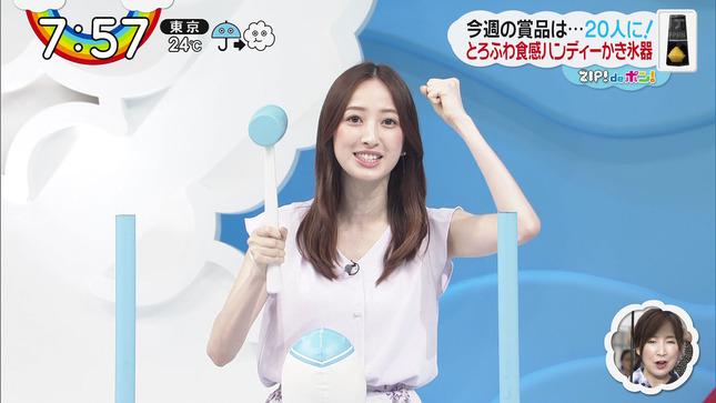 團遥香 ZIP! 8
