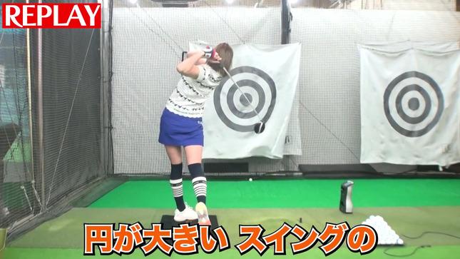 稲村亜美 ドラコン女王への道 15