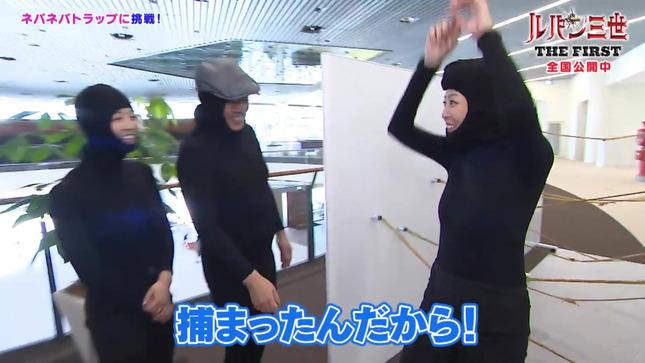 黒木千晶 中村秀香 アナウンサー向上委員会ギューン↑ 19