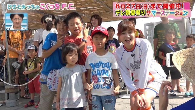 久冨慶子 おかずのクッキング スーパーJチャンネル やべっちFC 5