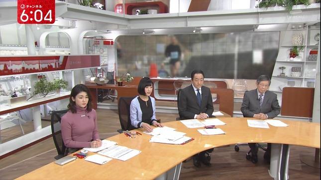 加藤真輝子 スーパーJチャンネル 竹内由恵 7
