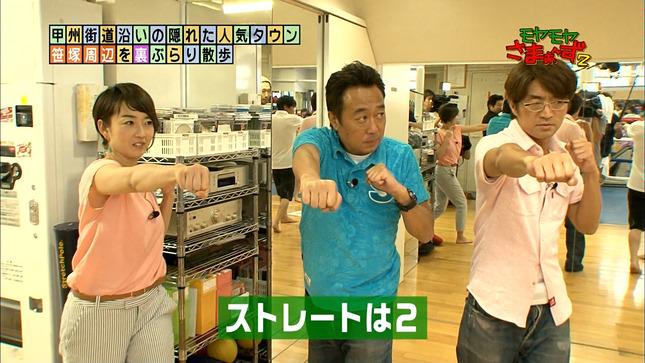狩野恵里 モヤモヤさまぁ~ず2 01
