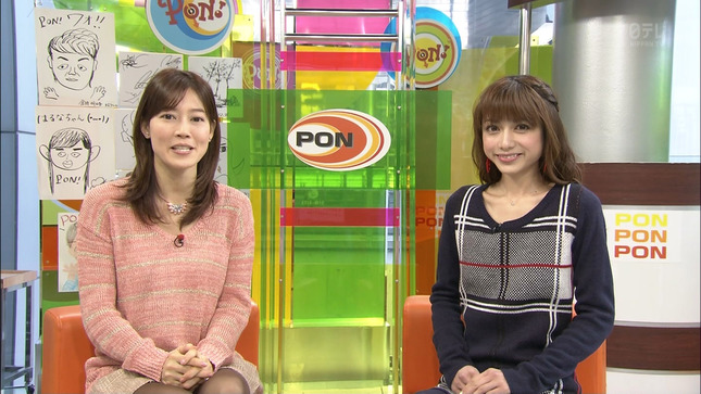 佐藤良子 PON! 06