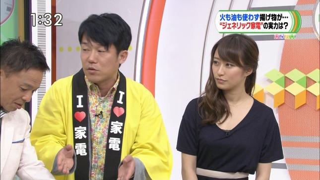 枡田絵理奈 ひるおび! 11
