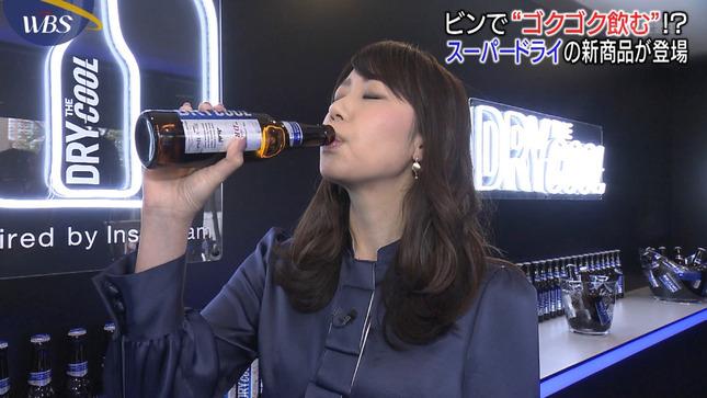 須黒清華 ワールドビジネスサテライト 7