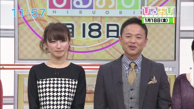 枡田絵理奈 ひるおび! キャプチャー画像 01