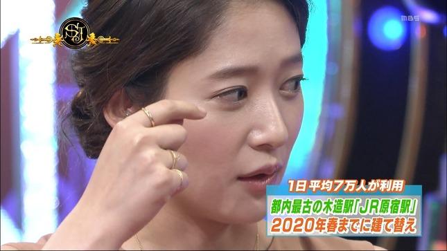 吉田明世 白熱ライブビビット 8