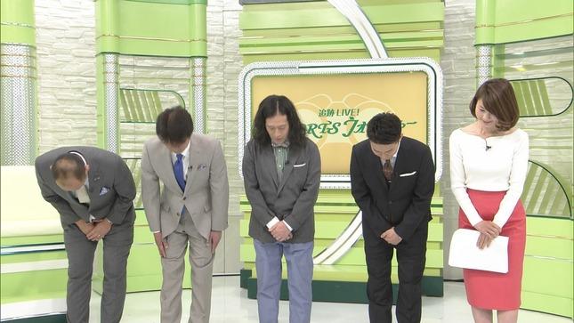 秋元玲奈 追跡LIVE!SPORTSウォッチャー 2