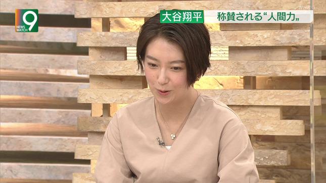 和久田麻由子 ニュースウオッチ9 11