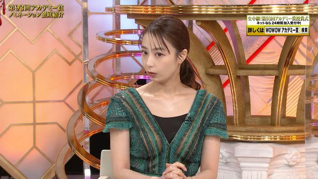 宇垣美里 第93回アカデミー賞ノミネーション徹底紹介 6