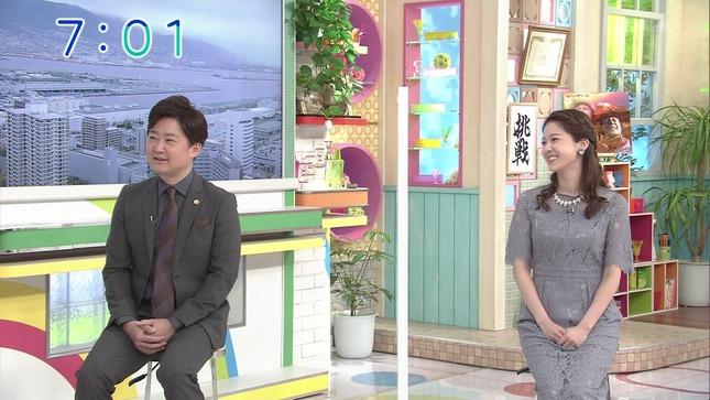 津田理帆 おはよう朝日です 2