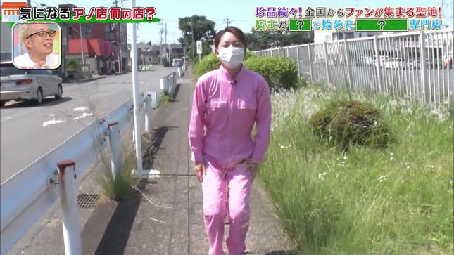 竹﨑由佳 所さんのそこんトコロ 6