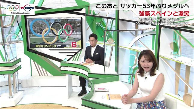 竹﨑由佳 SPORTSウォッチャー FOOT×BRAIN 9