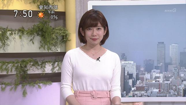橋詰彩季 おはよう日本 2