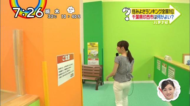 森遥香 徳島えりか ZIP! 9
