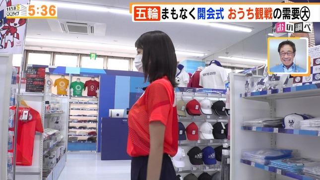 小野彩香 ももち浜S特報ライブ 5