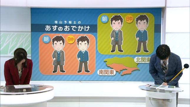 松村正代 ニュース7 首都圏ニュース845 09