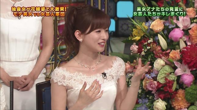 伊藤綾子 皆藤愛子 踊る!さんま御殿!!22