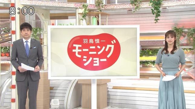斎藤ちはる モーニングショー 5